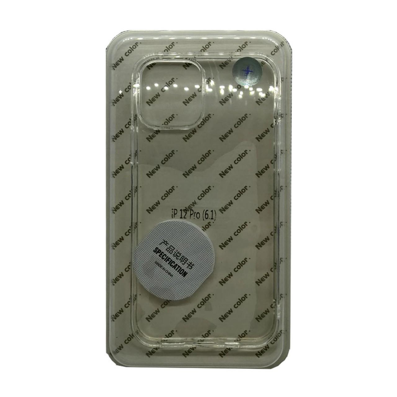 ΘΗΚΗ ΠΡΟΣΤΑΣΙΑΣ ΣΙΛΙΚΟΝΗΣ ΓΙΑ iPhone 12 / 12 Pro - BACK COVER SILICON CASE - NEW COLOR