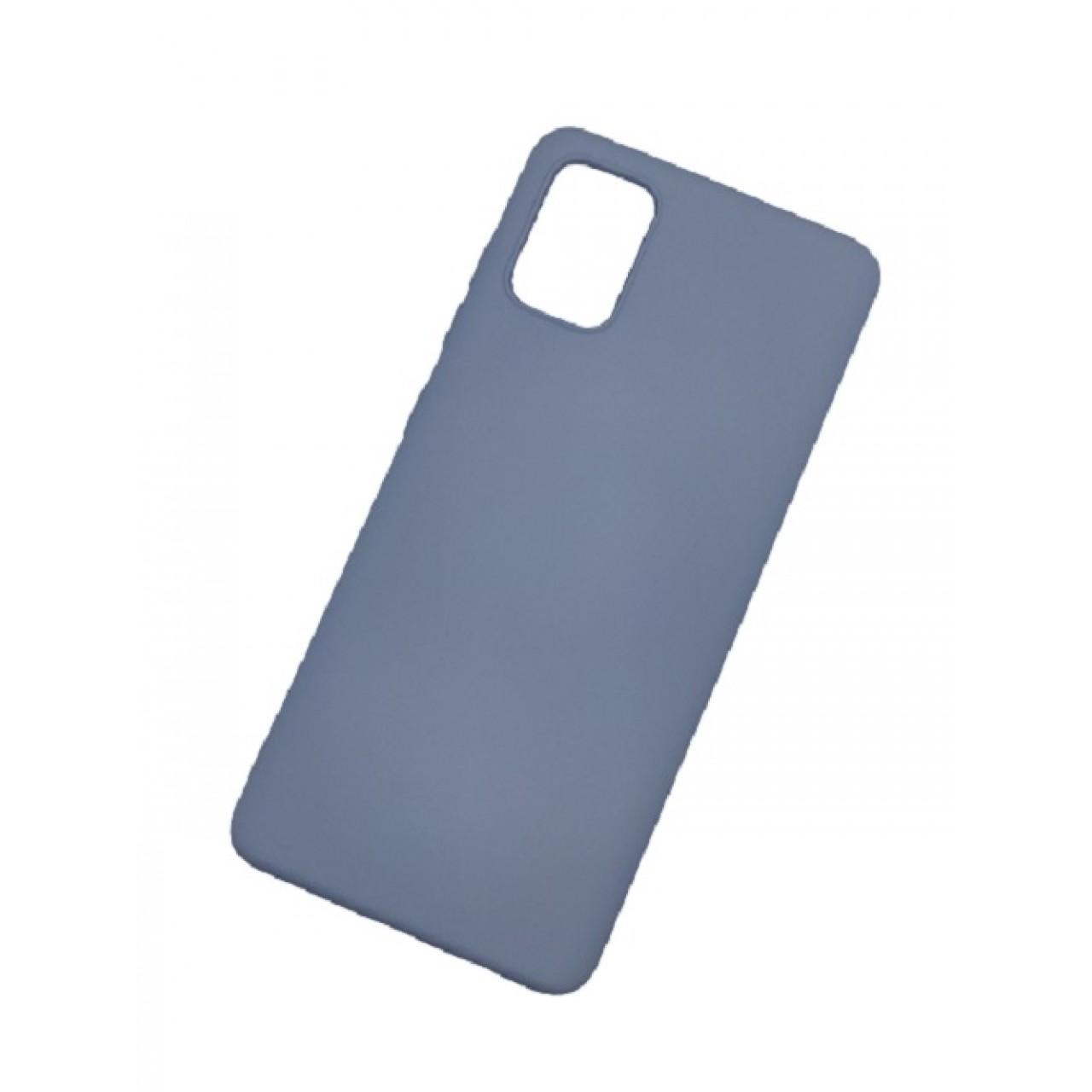 ΘΗΚΗ ΠΡΟΣΤΑΣΙΑΣ ΣΙΛΙΚΟΝΗΣ ΓΙΑ Samsung A71 ΜΠΛΕ ΓΚΡΙ - BACK COVER SILICONE CASE BLUE GREY - OEM