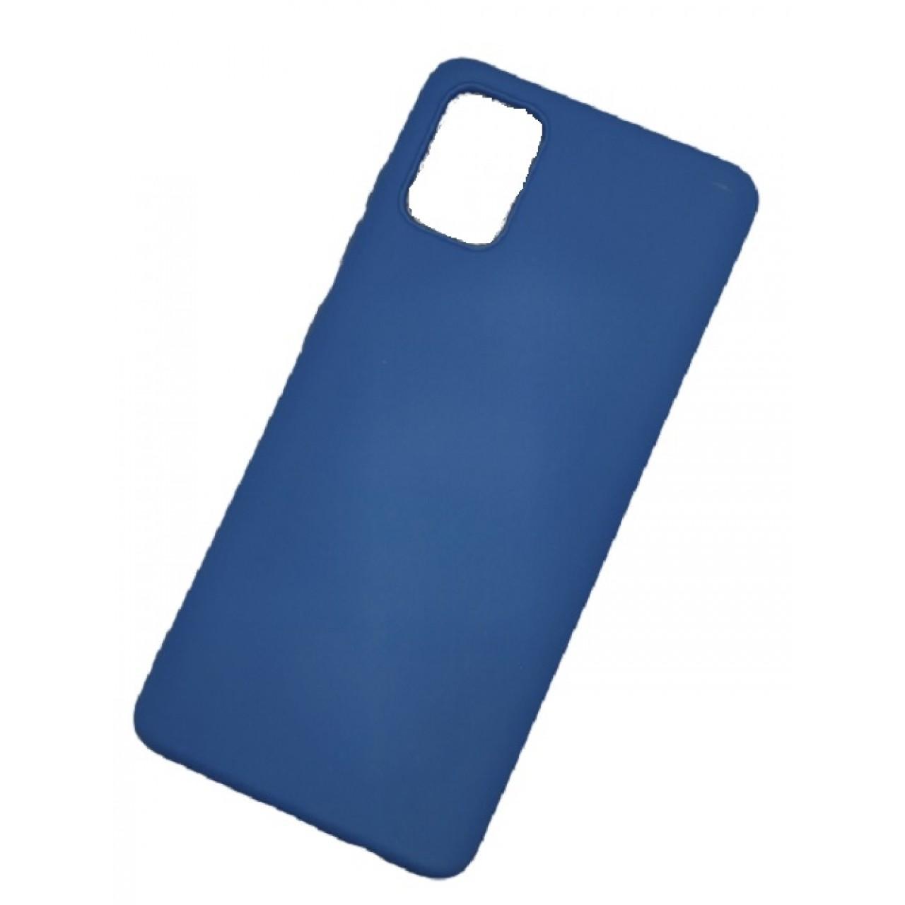ΘΗΚΗ ΠΡΟΣΤΑΣΙΑΣ ΣΙΛΙΚΟΝΗΣ ΓΙΑ Samsung A71 ΜΠΛΕ - BACK COVER SILICONE CASE MIDNIGHT BLUE - OEM