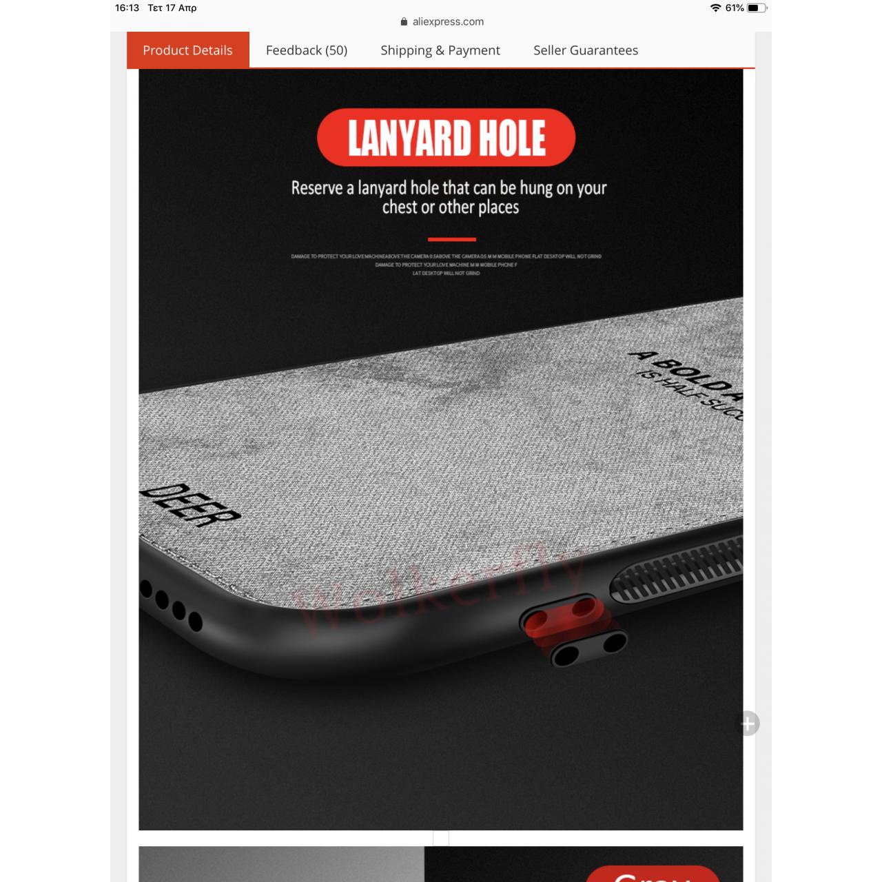 Deer Cloth Case For Xiaomi Mi A3 - Red